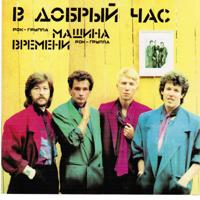 Рок В Машину - Electric Light Orchestra - Can't Get It Out Of My Head